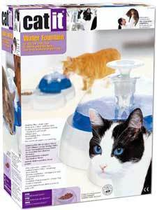 Catit Water Fountain Purifying Water Filter