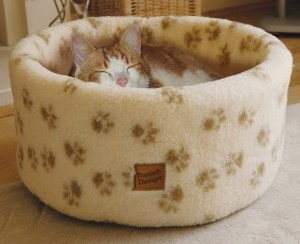 """Cat Cosy Bed 16"""""""