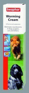 Beaphar Worming Cream Suitable For Kittens