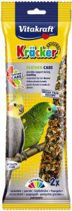 Vitakraft Feather Care Cockatiel / Parrot Bird Treats 2 stick