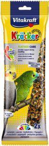 Vitakraft Feather Care Cockatiel / Parrot Bird Treats 2 stick