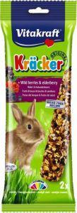 Vitakraft Rabbit Wild Berry & Elderberry Sticks Buy 4 get 1 Free