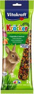 Vitakraft Rabbit Vegetable and Beetroot Sticks Buy 4 get 1 Free