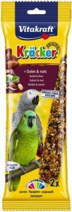 Vitakraft African Parrot Dates and Nut Sticks 2 pack