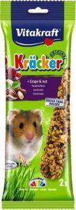 Vitakraft Hamster Grape and Nut Sticks Hamster Treat 2 pack