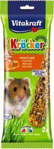 Vitakraft Hamster Honey Sticks Hamster Treat 2 pack