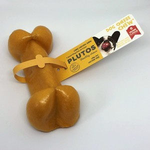 Plutos Cheese & Salmon Dog Bone Treat Medium