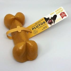 Plutos Cheese & Salmon Dog Bone Treat Medium