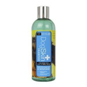 Natural Vet Care Dog Skin Shampoo